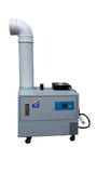 超声波工业加湿机Z系列